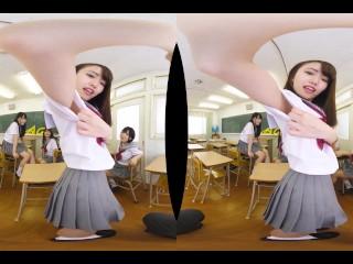 Japanse VR 1