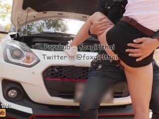 4k thai Fuck within the wooded area. นักศึกษารถเสียกลางสวนยาง โทรเรียกช่างซ่อมรถในตำนานไปช่วยซ่อมรถให้เธอ