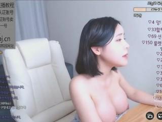 [精品]极品韩国BJ女主播大长腿巨乳美女校花网上直播热辣脱衣秀