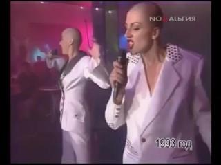 russian duet in bald head time