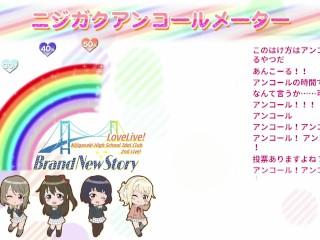 Love Reside: Nijigasaki Top College Idol Membership second Reside: Day 1 – Emblem New Tale