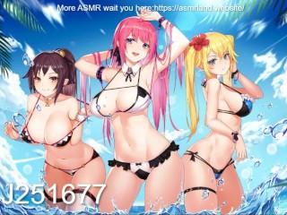 【JAPANESE ASMR】Lewd Cosplayer's Nasty Blowjob【H】【J-ASMR】